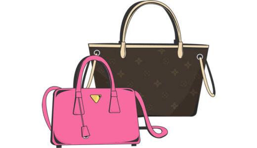 限定モノのブランドバッグをどうしても手に入れたい!