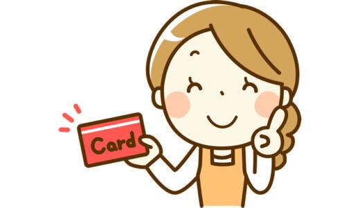 即日融資も可能な無担保ローンの自動契約機の中でカード発行を待っていた私・・